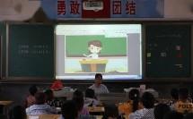 三 认识100以内的数_唐老师二等奖_小学_数学六年级上学期_F20529