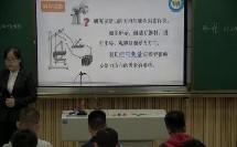 磁场对通电导线的作用力_杨老师三等奖_高中物理人教版选修3-1_F1429