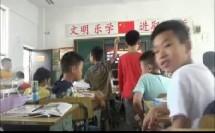 第12课 端午节_唐老师三等奖_小学美术湘美版三年级下学期_F14792