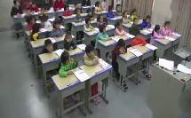 0的认识和加减法_曹老师二等奖_小学数学人教版一年级上学期_F10079