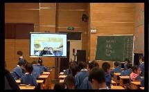 0-5的认识和加减法的整理和复习_高老师特等奖_小学数学人教版一年级上学期_F8152