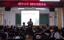 11 让我自己来整理_刘老师三等奖_小学道德与法治人教部编版一年级下学期_F14319