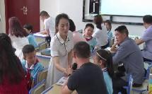 生气王子_马老师二等奖_小学班会不限版本二年级不限学期_F5709