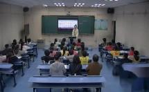 13 少年中国说节选_姚老师三等奖_小学语文人教部编版五年级上学期_F7656