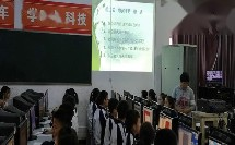 第五节 制作封面_文老师三等奖_初中信息技术西交大版七年级上学期_F14463