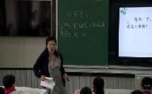 13 寒号鸟_夏老师二等奖_小学语文人教部编版二年级上学期_F7579