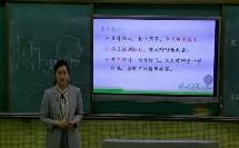 13 寒号鸟_蔡老师二等奖_小学语文人教部编版二年级上学期_F13601