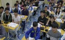 3 楞次定律_陈老师三等奖_高中物理人教版选修3-2_F14988