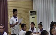 部编中图版初中地理七年级下册第三节《交通运输业的发展》优质课视频+PPT课件,北京市