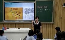 部编人教版道德与法治九年级下册《与世界深度互动》优质课教学视频+PPT课件,湖南省