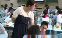 部编人教五四学制道德与法治六年级全一册《敬畏生命》优质课教学视频+PPT课件,上海市