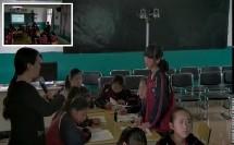 """人教部编版历史七上3.14《沟通中外文明的""""丝绸之路""""》课堂教学视频-陈汉珍"""