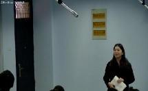 """人教部编版历史七上3.14《沟通中外文明的""""丝绸之路""""》课堂教学视频-南京市"""