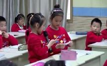 部编苏教版小学数学一年级下册《认识100以内的数复习》优质课视频+PPT课件,安徽省