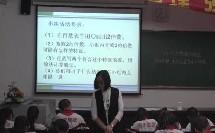 部编苏教版小学数学五年级下册《2和5的倍数的特征练习》优质课视频+PPT课件,山西省