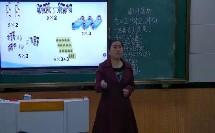 部编北师大版小学数学二年级上册《课间活动》优质课视频+PPT课件,安徽省