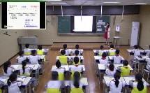 部编冀教版小学数学五年级上册《相遇问题》优质课视频+PPT课件,贵州省