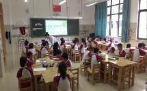 部编北师大版小学数学一年级下册《口算小达人》优质课教学视频+PPT课件,广东省