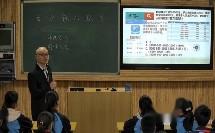 部编北师大版小学数学六年级上册《百分数的应用_练习六》优质课教学视频+PPT课件,河南省