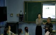 部编冀教版小学数学三年级下册《探索摆图形的规律》优质课教学视频+PPT课件,河北省