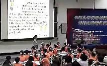 全国小学英语名师教学观摩塈校本教研创新研讨会优质课