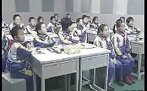 基础教育课程改革精品课程-获全国、省、市一等奖小学数学优质课案例课件