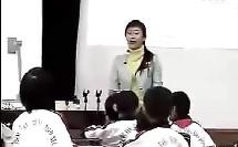 第17届中南六省美术教育协作交流会小学美术优秀课例课堂实录优质课