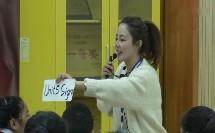 小学英语《unit5 signs》2019分享式教学年会课堂实录