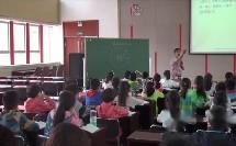 部编苏教版小学数学五年级下册《扇形的认识》优质课视频+PPT课件,山西省