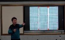 部编北师大版小学数学五年级上册《2,5,3倍数的特征总复习》优质课视频+PPT课件,山西省
