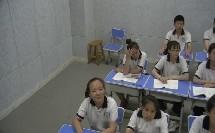 部编人教版初中语文九年级下册《山坡羊·潼关怀古》优质课教学视频+PPT课件,山西省