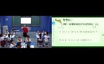 部编人教版小学音乐二年级下册《杜鹃圆舞曲》优质课教学视频+PPT课件