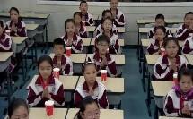 部编人教版小学音乐五年级下册《瑶族舞曲》优质课教学视频,黑龙江