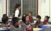 部编人教五四学制道德与法治二年级上册《我爱我们班》优质课视频+PPT课件,江西省