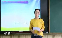 部编人教版道德与法治二年级上册《大家排排队》优质课视频+PPT课件,湖北省