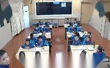 部编人教鄂教小学科学一年级上册《常见的工具》优质课视频+PPT课件,湖北省