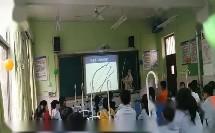 部编大象版小学科学二年级下册《制作小弓箭》优质课视频+PPT课件,河南省