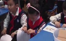 部编教科版小学科学二年级上册《神奇的纸》优质课视频+PPT课件,重庆市