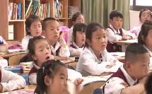 部编教科版小学科学一年级下册《我们知道的动物》优质课视频+PPT课件,四川省