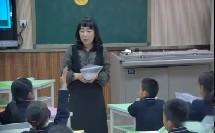 部编苏教版小学科学一年级下册《找空气》优质课视频+PPT课件,陕西省