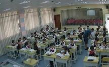 部编教科版小学科学二年级下册《磁铁和我们的生活》优质课视频+PPT课件,云南省