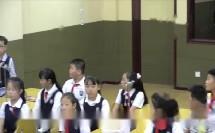 部编大象版小学科学5年级上《钟摆的秘密》优质课视频+PPT课件,河南省