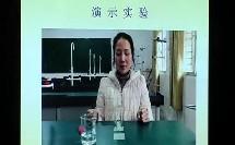 部编湘科版小学科学四年级下《燃烧的蜡烛》优质课视频+PPT课件,江西省