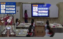 部编冀人版小学科学三年级下册《制作小磁针》优质课视频+PPT课件,西藏