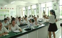 人教课标版-2011化学九下-实验活动4《金属的物理性质和某些化学性质》课堂教学视频-覃海风