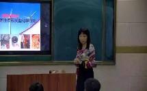 人教课标版-2011化学九下-实验活动4《金属的物理性质和某些化学性质》课堂教学视频-张彦春