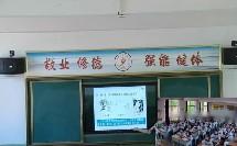 人教2011课标版物理八下-7《力的复习》教学视频实录-吕梁市