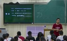 人教2011课标版物理八下-7《力的复习》教学视频实录-刘小东