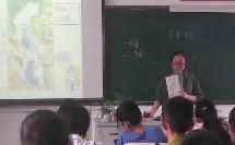 人教版地理七上-8.1《中东》课堂视频实录-陈莹