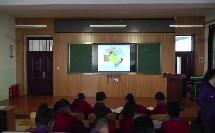 人教版地理七上-8.1《中东》课堂视频实录-邯郸市
